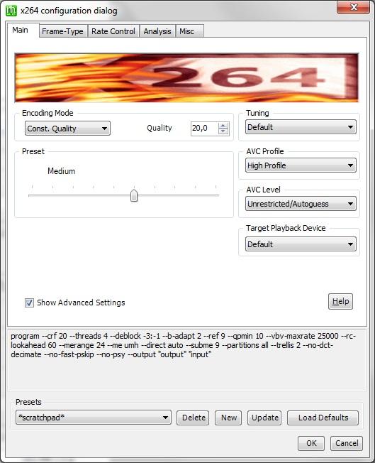 x264 или как кодировать видео