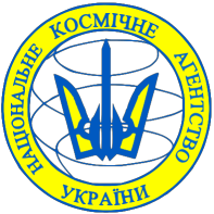 Задай вопрос Национальному Космическому Агентству Украины