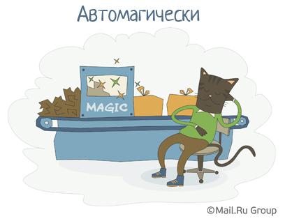 Заовнил, вонзился, запилил: словарь IT шника