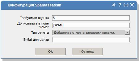 Защита от спама на серверах с ISPmanager