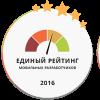 3 свежих рейтинга агентств от Ruward и ситуация по сегментам