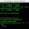 Разделение отсканированных вместе фотографий (Python 3 + OpenCV3)