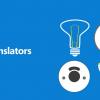 Новая инициатива Microsoft OpenT2T: «Интерфейс всего»