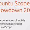 История моего участия в Ubuntu Scope Showdown 2016