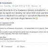 «ВКонтакте» считает воровство контента «настоящим комплиментом художнику» (+ PR ВК посоветовал, что делать «вместо тысячи кукареканий»)