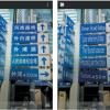 Распознавание текста из видеопотока: будущее мобильного OCR