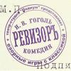 Всем операторам связи установят вандалоустойчивую систему «Ревизор» от Роскомнадзора
