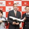 Японская авиакомпания Japanese Airlines будет использовать шлемы Microsoft HoloLens для обучения сотрудников