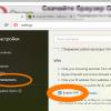 Браузер Opera встроил бесплатный VPN для обхода блокировок (прямо в браузер)