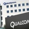 Опубликован отчет Qualcomm за второй квартал 2016 финансового года