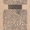 Рудольф Сворень — человек легенда (автор книги «Электроника шаг за шагом»). Часть 2