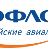 Ошибки в настройке SPF, в домене aeroflot.ru