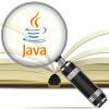 Анализ английского текста с чашкой кофе «JavaSE8»
