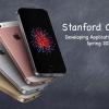Доступны Стэнфордские курсы CS193P Весна 2016: Разработка iOS 9 приложений с помощью Swift