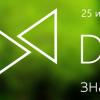 Ключевые спикеры конференции DevCon 2016