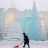 Снежная система охлаждения. White Datacenter Project
