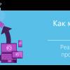 Как мы внедряли DevOps: управление релизами в Visual Studio Team Services