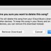 Нет, Apple Music не удаляет файлы с вашего диска — пока вы сами не удалите их