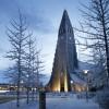 Процент сторонников креационизма в Исландии среди молодёжи до 25 лет снизился до 0,0%