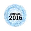Дайджест продуктового дизайна, апрель 2016