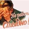 Налог на тунеядство — российская альтернатива БОД