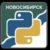 PyNSK #8 — майская встреча Новосибирского Python сообщества