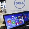 Долг Dell в связи с покупкой EMC оказался на 4 млрд долларов больше, чем планировалось