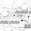 Разделение control и data plane в сетевом оборудовании
