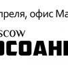 Отчет с Moscow CocoaHeads Meetup 29 апреля