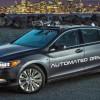 Представлен самоуправляемый автомобиль Automated Acura RLX Development Vehicle второго поколения