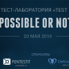 Test lab v.9: impossible or nothing