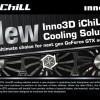 Новая система охлаждения Inno3D для флагманских видеокарт Nvidia получит уникальную конструкцию с дополнительными тепловыми трубками