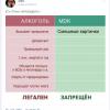 Юмористический паблик MDK заблокирован на территории РФ