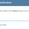 Почему двухфакторная авторизация в Telegram не работает