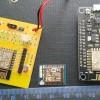 ESP8266 с чего начать или первый опыт