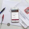 Свой UX приложения ЖКХ Москвы с чатом и крутилками