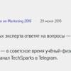 Перезапустивший КиноПоиск Дмитрий Степанов передал «Медиа» финансисту Савиновскому и остался в должности маркетолога Андрея Себранта
