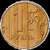 Официальная Российская криптовалюта. Что это будет за зверь?
