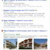 «Яндекс» тестирует рекламу, почти неотличимую от органической выдачи