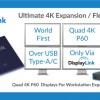 У DisplayLink готово первое решение для подключения четырех мониторов 4K с частотой обновления 60 к/с по одному кабелю USB