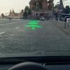 Российская компания WayRay представила голографическую автомобильную систему навигации