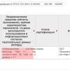 Российский Samsung и его партнёры выпустили 2-ю мобильную ОС с сертификатом безопасности ФСТЭК