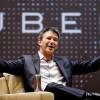 Основатель Uber Трэвис Каланик — «мятежник в элите Кремниевой долины»