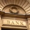 Укол на миллиард долларов: худшие кошмары банков