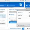 TeamViewer отрицает факт взлома и вводит новые меры безопасности