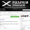 Стала известна дата анонса камеры Fujifilm X-T2