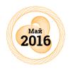 Дайджест продуктового дизайна, май 2016
