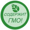 В Госдуме обсуждают законопроект о полном запрете ГМО в России (второе чтение)