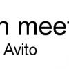 Встреча разработчиков про Sphinx, 18 июня (суббота)