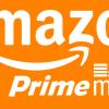 Amazon представит собственный потоковый музыкальный сервис